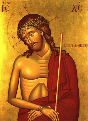 Icon of the Immeasurable Humility