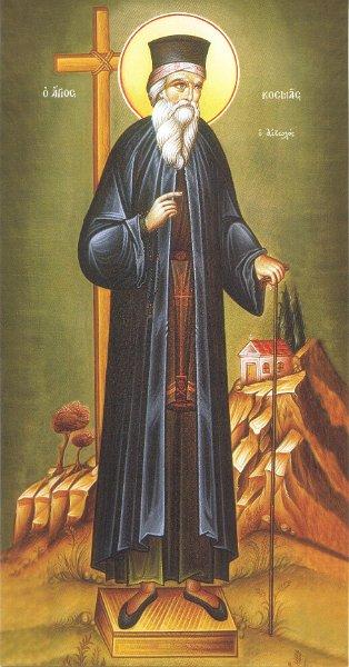 St Kosmas Aetolia03