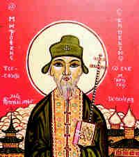 archbishop anastasios yannoulatos orthodox missions city hermit