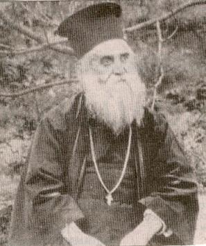 St Nektarios of Pentapolis and Aegina