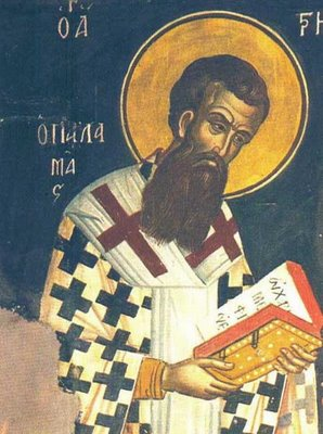 St Gregory Palamas fresco