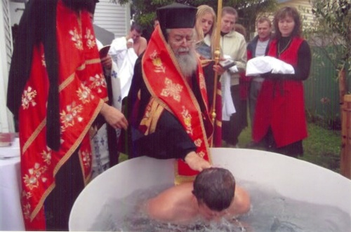 from Erick greek orthodox adult baptisim