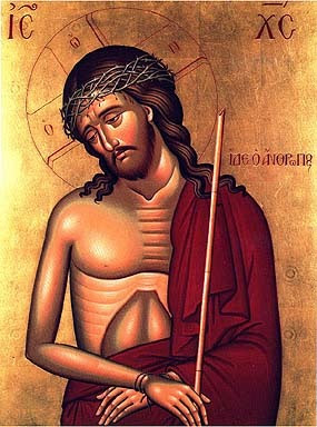 Icon of the Extreme Humility of Christ