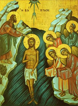 Epiphany - Baptism of Christ
