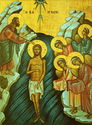 Feast of Epiphany - Baptism of Christ