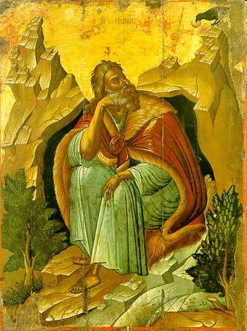 Prophet Elijah ministered to by the Raven