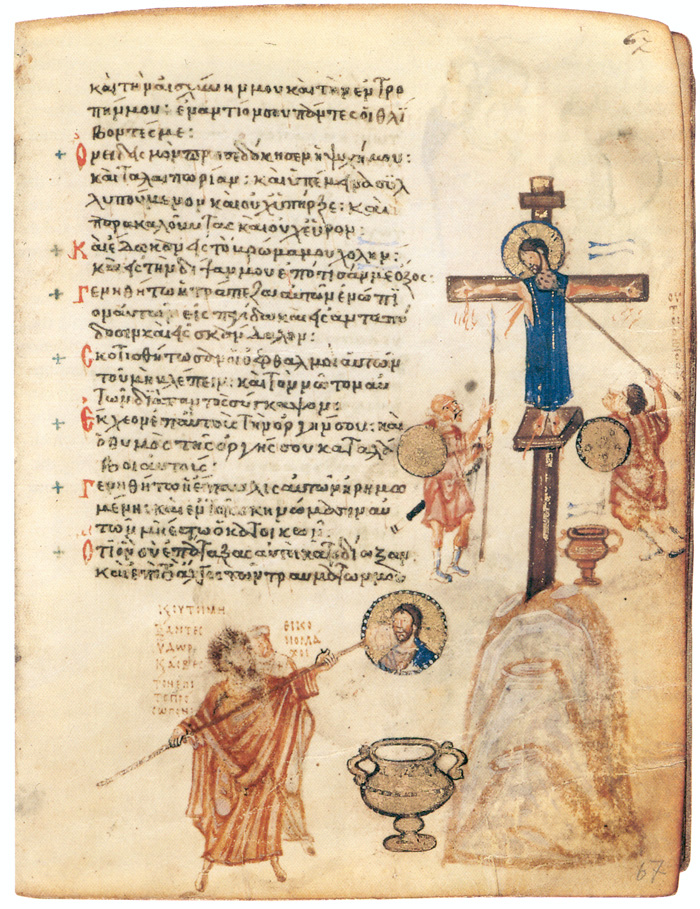 An example of Sacred Tradition - Bible Manuscript