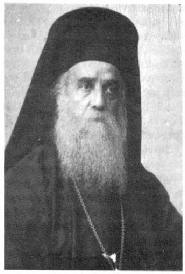 St Nektarios of Pentapolis