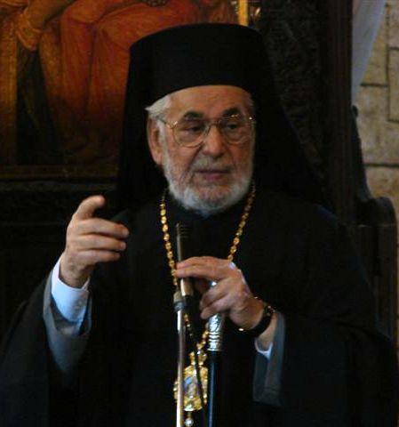 His Beatitude Ignatius IV Patriarch of Antioch