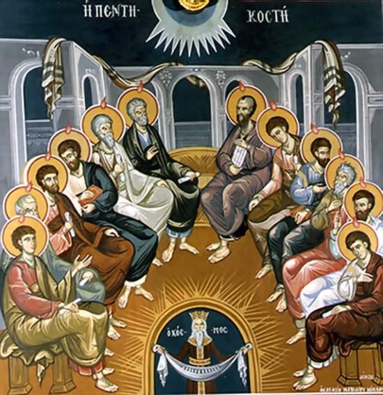 Pentecost Synaxis