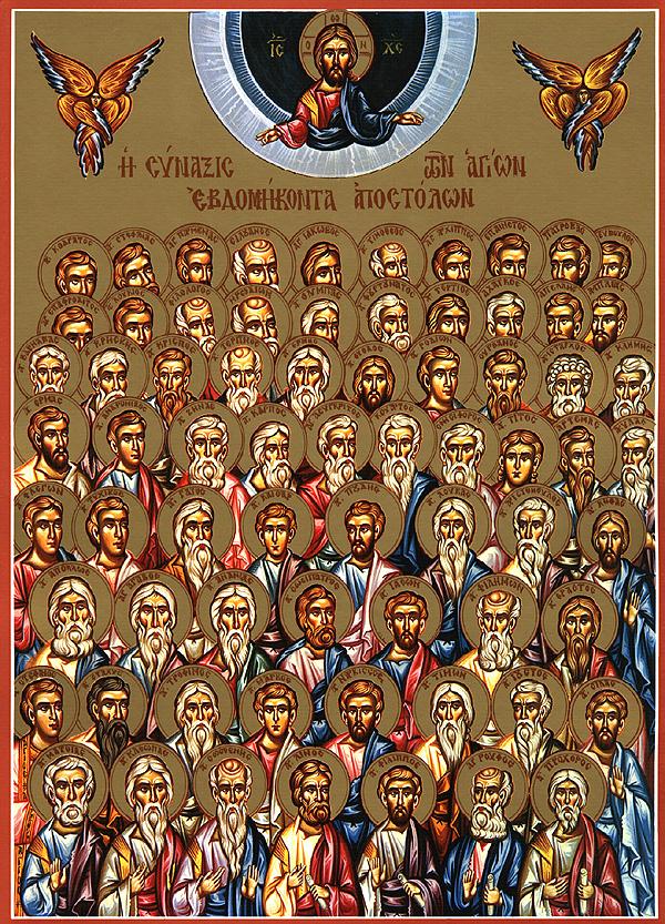 The Holy 70 Apostles