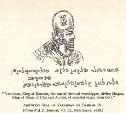 Shah Bahram IV