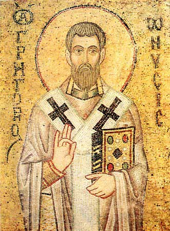 St Gregory of Nyssa