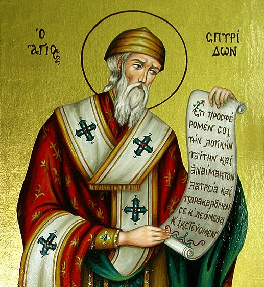 St Spyridon of Tremithoundas03