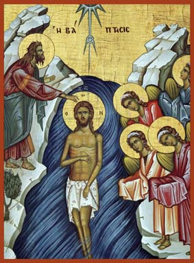 Festal Icon of the Epiphany - Baptism of Christ