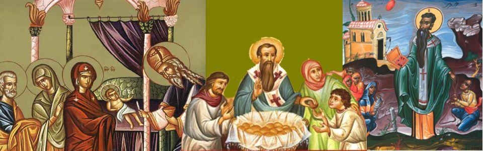 Feast of Circumcision and St Basil the Great Icon
