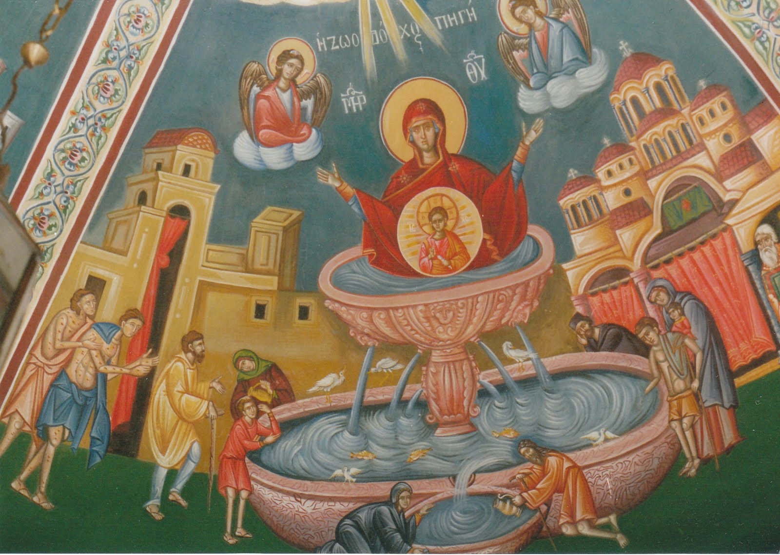 2. Theotokos  Life-giving Fountain
