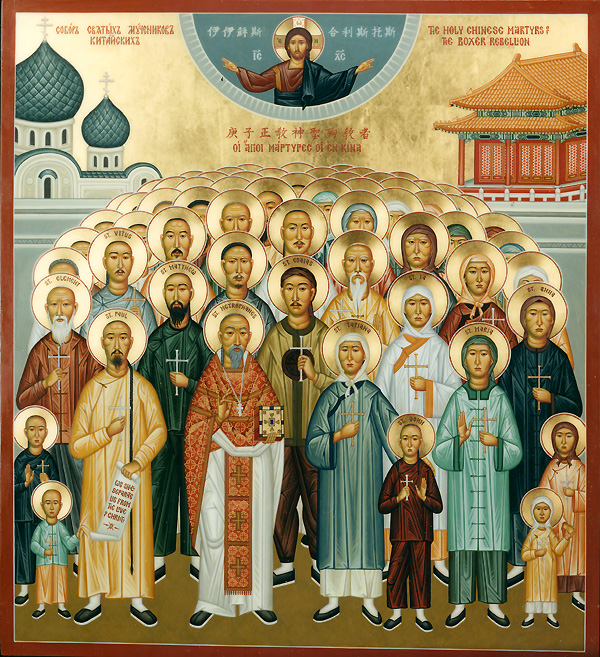 Icon of the Holy Chinese Martyrs