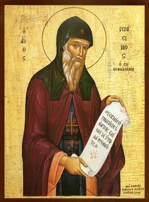 St Gerasimos Cephalonia 02