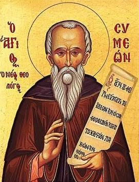 St Simeon the New Theologian 01