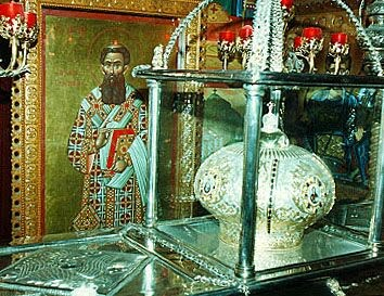 St Gregory Palamas' Relics