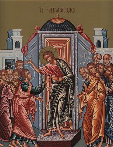 The Profession of Apostle Thomas