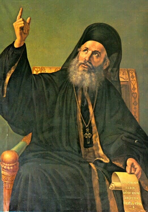 Ecumenical Patriarch Gregorios V