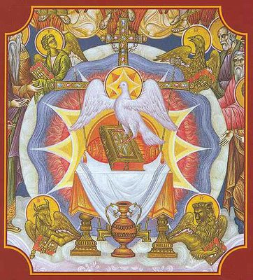 Icon of the Holy Paraclete