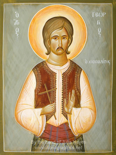 Neomartyr George of Chios
