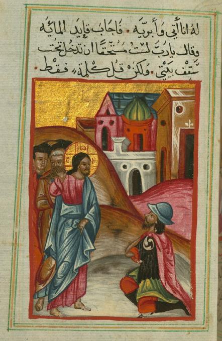 Christ healing servant of centurion