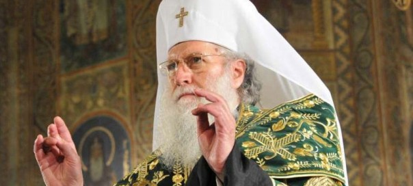 His Beatitude Patriarch Neofit of Bulgaria