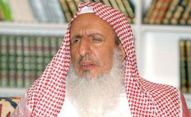 Abdulaziz ibn Abdullah Al al-Sheikh