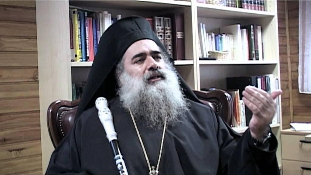 Archbishop Theodosios Attalah Hanna 01