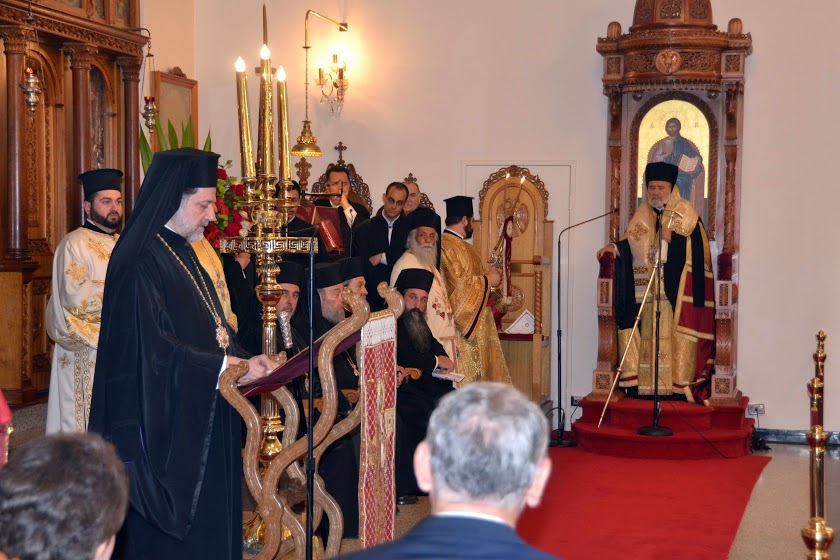 ECUMENICAL PATRIARCHATE – GREEK ORTHODOX ARCHDIOCESE OF