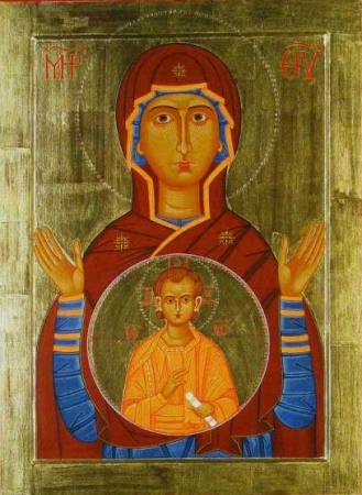 Platytera - Virgin of the Sign with the Christ Emmanuel