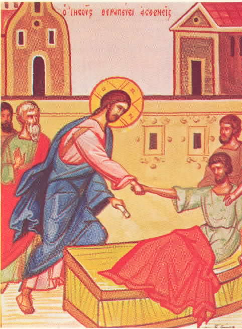 Christ heals the ill