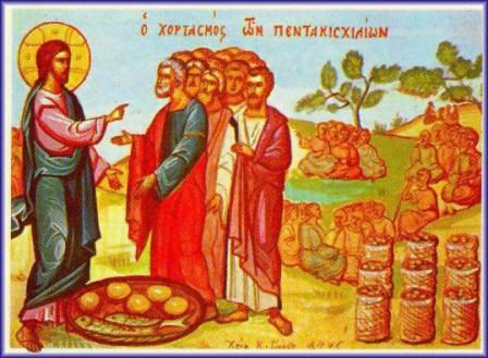 Icon 02 - Christ feeding the 5000