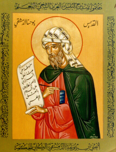 St John of Damascus - Arabic icon