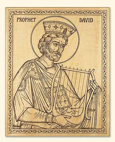 Prophet King David