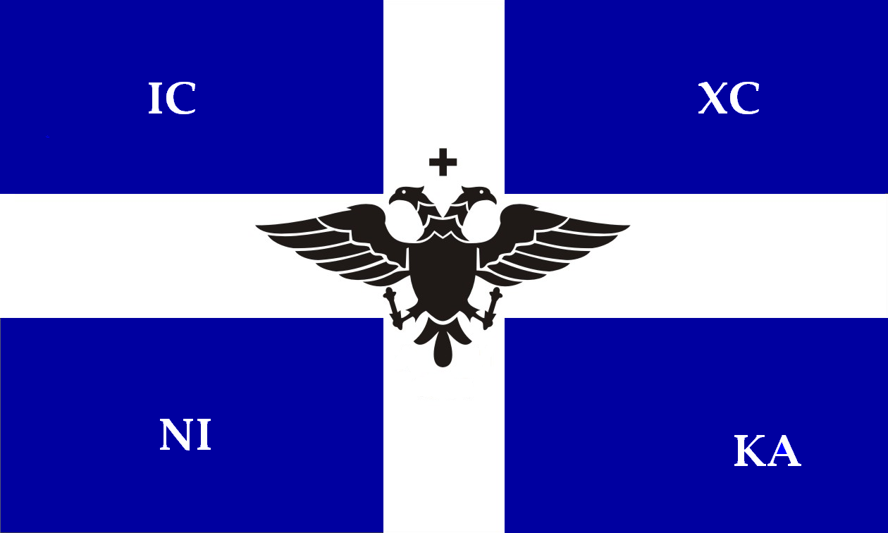 Greek Flag of Anatolia