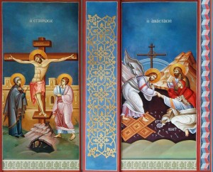 Icon_Crucifixion-Anastasis