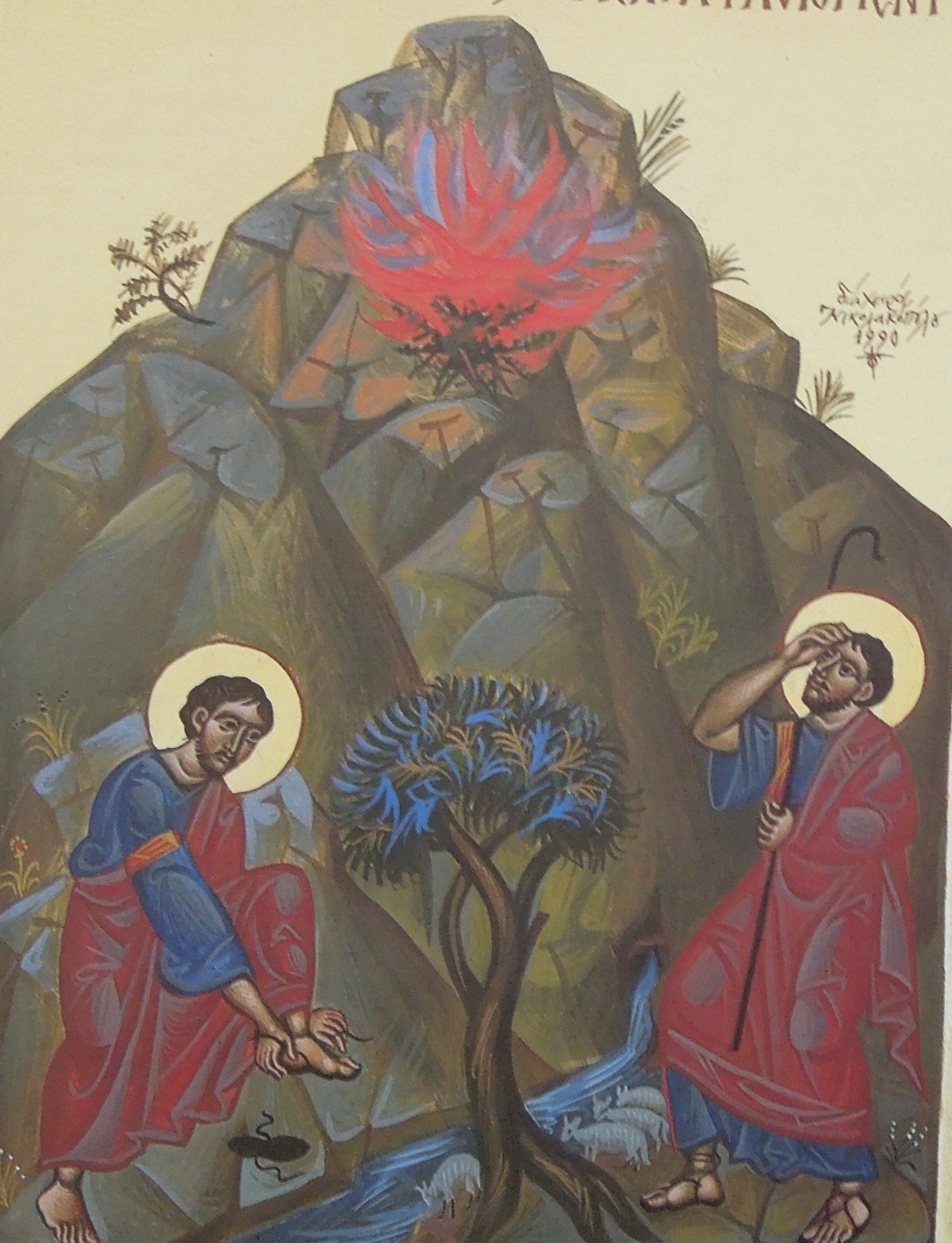 Moses ascends Sinai to the Burning Bush