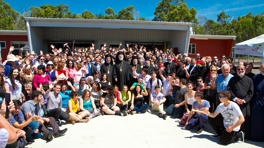 10th National Youth Conference at Bribie Island
