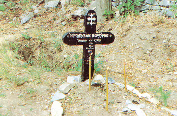 St Porphyrios Bairaktaris of Kafsokalivia Burial plot