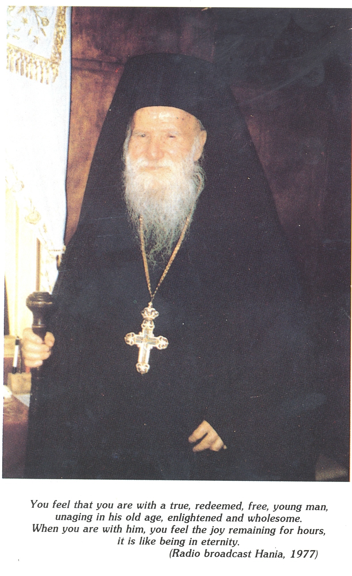 St Porphyrios Bairaktaris of Kafsokalivia on the experience of God
