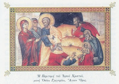 01 Jan - Circumcision of Christ01