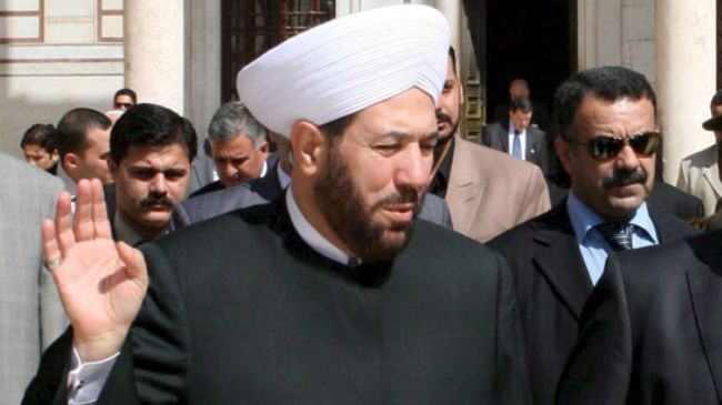 Grand Mufti of Syria Ahmad Badreddin Hassoun