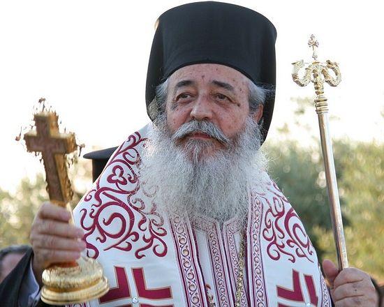 Metropolitan Nicholas of Fthiotida