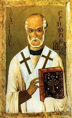St Gregory Thamaturgos