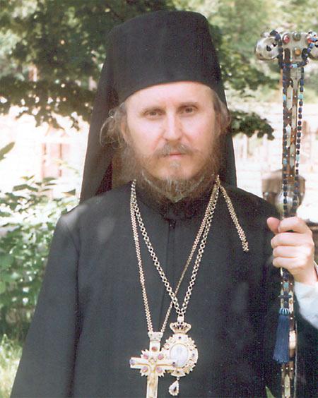 Bishop Danilo Krstić